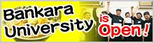 bankara-college