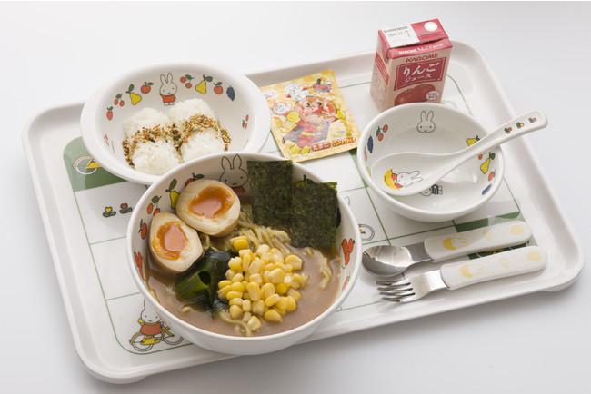 お子様セットつけ麺 600円